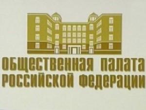 Кризис в Челябинской области выявил беспомощность местных политиков и чиновников