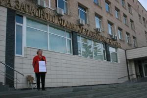 Протестующие москвичи надеются на Собянина