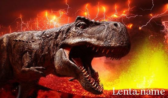 Учёные: Динозавров уничтожили извержение вулканов и астероиды