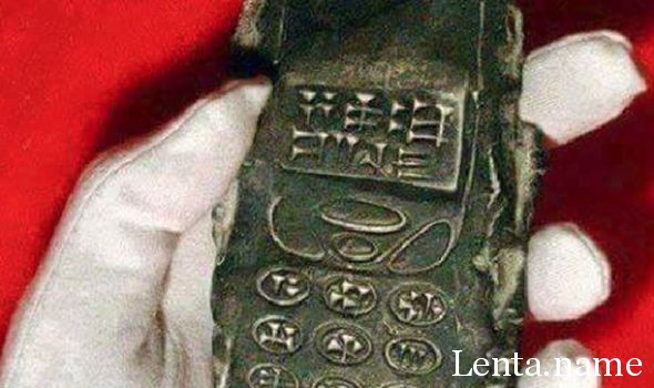 Мобильный телефон XIII века обнаружен археологами в Австрии