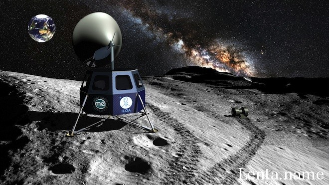 Частная компания построит на Луне обсерваторию