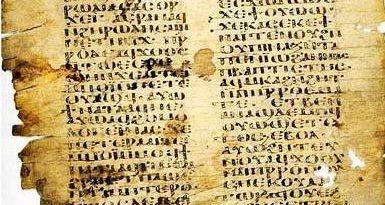 Noto от Googlе охватывает 800 языков, в том числе мертвых